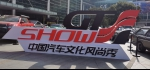 Res High Performance Exhaust System, participate in the 2020 SUZHOU GTSHOW MODIFICATION EXHIBITION! !