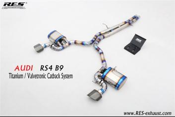 Titanium / Valvetronic Catback System